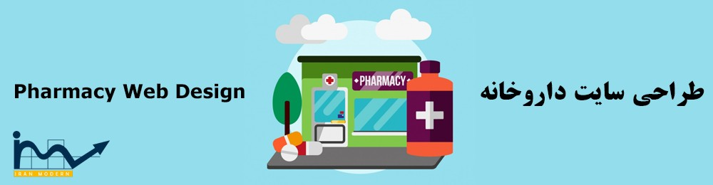 B2ap3 Large Banner Pharmacy